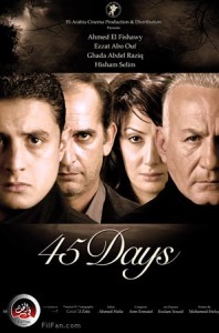 45 Days Movie Poster