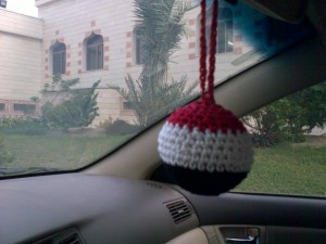 Egyptian Flag Ball